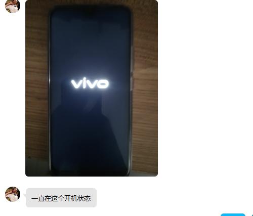 vivo y3手机密码和密保忘了