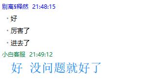 X9L清除密码.png