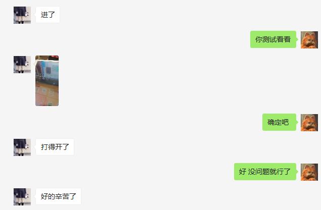 鑫科yt886-12强刷系统