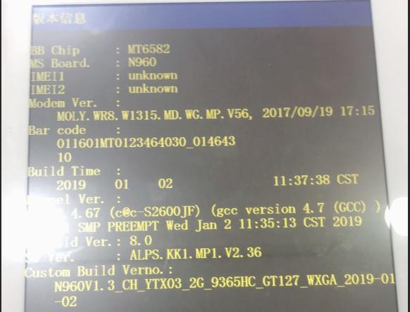 N960V1.3平板