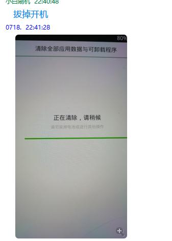 R9SK清除开机密码.png