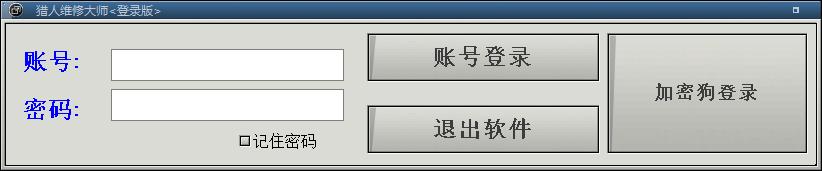 VIVO V3解锁工具.png